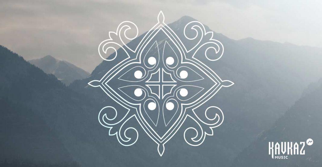 Релиз «Kavkaz Music»: новый сингл группы «Бзэрабзэ» - «Нальмэс»!
