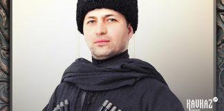 Новый релиз от «Kavkaz Music»: Азамат Беков «Мэзгуащэ»