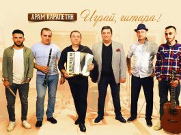 """New single and clip of Aram Karapetyan """"Play guitar!"""" Were released today!"""