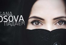 "Oksana Kosova ""Falling"" - we meet the new track of the singer!"