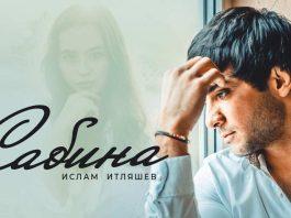 "Islam Itlyashev introduced the song ""Sabina""!"