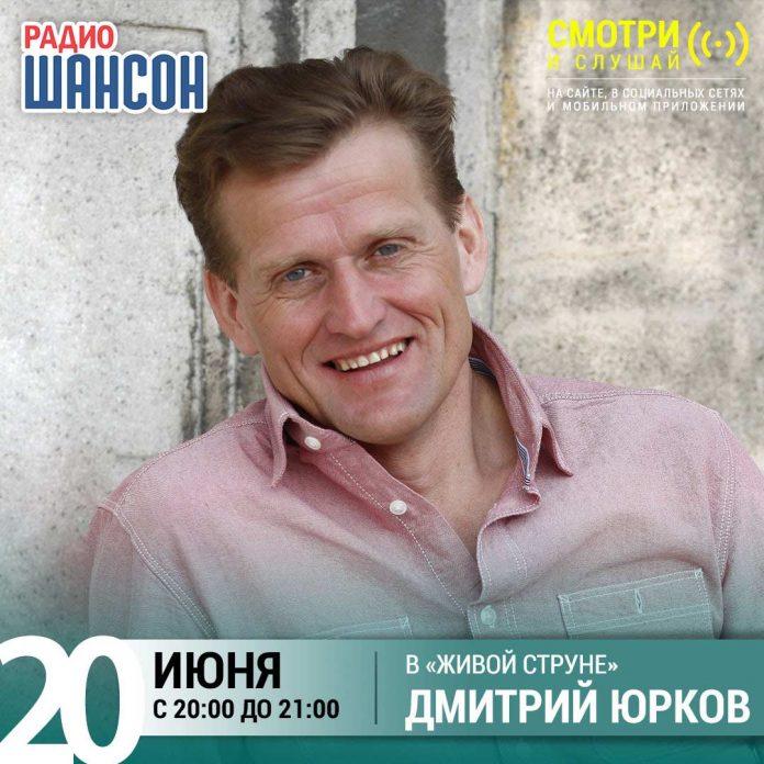 """Dmitry Yurkov live radio """"Chanson"""" today!"""