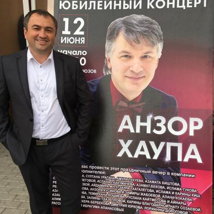 12 June in Nalchik hosted the anniversary concert of the poet and composer Anzor Haup with the participation of Ruslan Kaitmesov