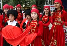 "Karabaev-Cherkessia will host the cultural and sports festival ""Abaza"""