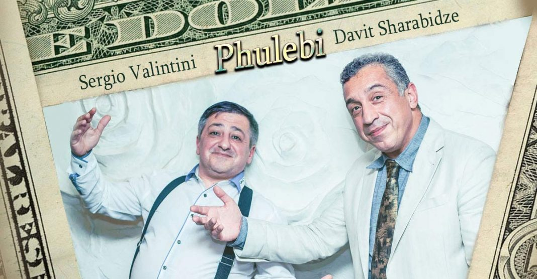 """Davit Sharabidze, Sergio Valintini. """"Phulebi"""""""