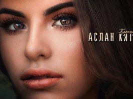 "Aslan Kyatov presented a new track - ""Brown-eyed""!"