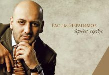 "Introducing the song and video of Rasim Ibragimov - ""Proud Heart""!"