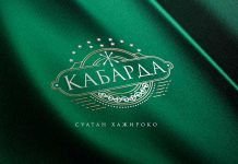 "Sultan Khazhiroko ""Kabarda"" - the premiere of a new single!"