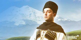 Кайсын Холамханов. «Аланы»