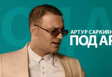 "Premiere of the video - ""Give"" Arthur Sargsyan!"