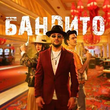 """Sultan Hurricane"" - ""Bandito""! Loud premiere of this summer!"
