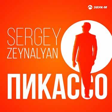 "Sergey Zeynalyan introduced a new single - ""Picasso"""