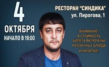 Magamet Dzybov's concert will be held in Nalchik