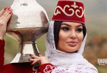 Оксана Джелиева. «Судзы зарда»