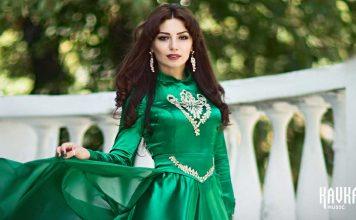 Фатима Хавпачева. «Си вагъуэ»