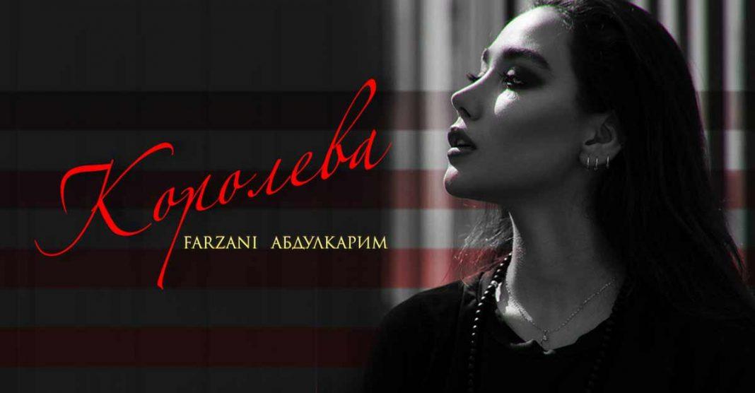 """Abdulkarim, Farzani. """"Queen"""""""