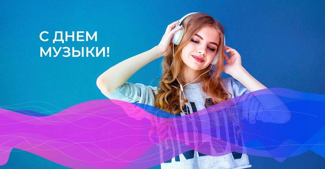 TOP-10 of the most popular music audio news this summer! Caucasus 2019.