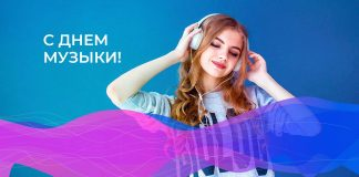 TOP-10 of the most popular music audio news this summer! Caucasus 2019.