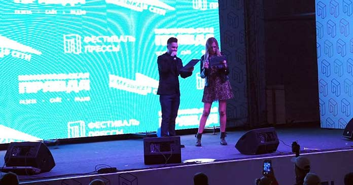"Vlad Lehov @vlad_lehov sang a song called ""Sorry"""