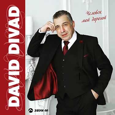"""David Divad. """"My dear man"""""""