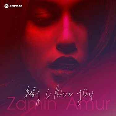 """Zamin Amur """"Baby i love you"""" - premiere of a new track!"""