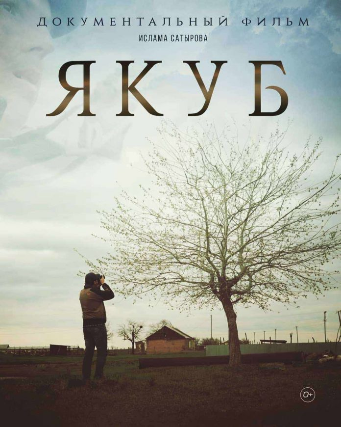 """Islam Satyrov is working on a new film - he is preparing to release a documentary called """"Yakub"""", which tells the story of the photographer."""