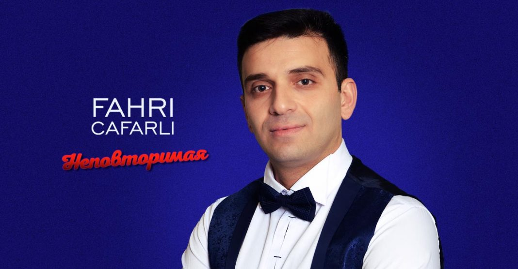 "Fahri Cafarli. ""Inimitable"""