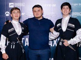 Rustam Nakhushev's recital took place in Nalchik