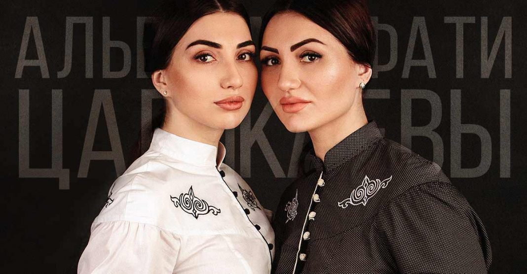 "Albina and Fati Tsarikaevy. ""Will not forgive"""