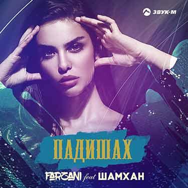"The popular duet track of Farzani and Shamkhan ""Padishah"" is now on all digital platforms"