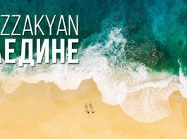 """Mazzakyan. """"Alone"""""""