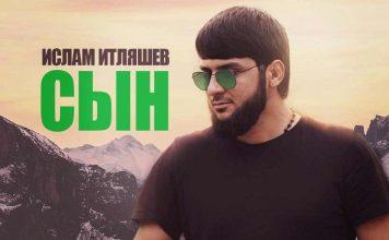 "Islam Itlyashev. ""Son"""