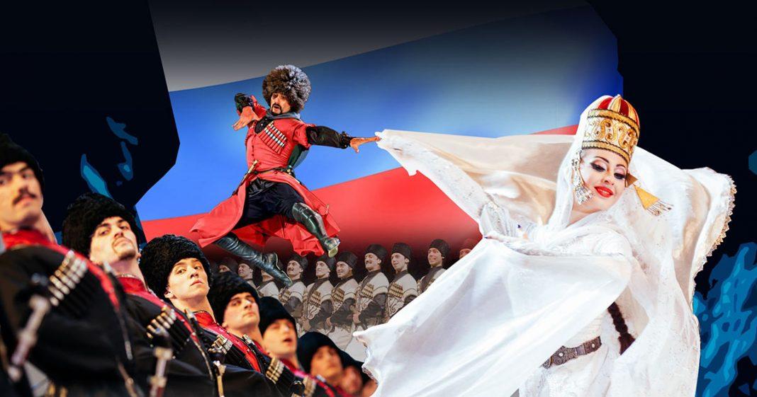 Творческие коллективы Кавказа выступят в Москве на Фестивале «Танцуй и пой, моя Россия»
