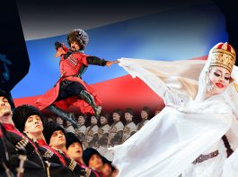 "Creative groups of the Caucasus will perform in Moscow at the Festival ""Dance and Sing, My Russia"""