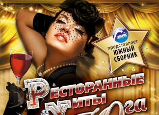 Love-thief (feat. Angelika Nachyosova)