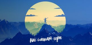 Music Publishing House Sound-M. The best songs about the mountains of the Caucasus! International Mountain Day is dedicated to ...