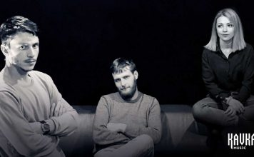 Группа «Алысын» - «МыдахОюула» (Грустные Узоры)