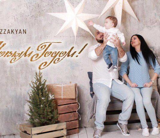 "Mazzakyan presented a festive track - ""Happy New Year!"""