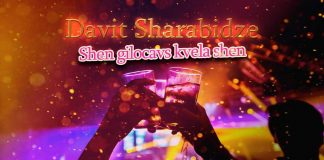 "Davit Sharabidze gives listeners the festive track ""Shen gilocavs kvela shen"""