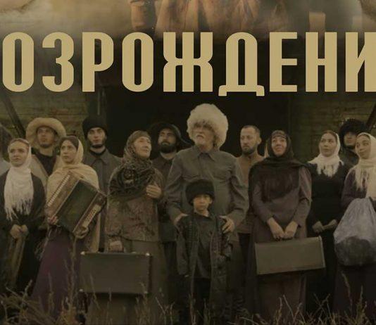 "Eldar Zhanikaev ""Renaissance"" - new release of ""Kavkaz Music"""