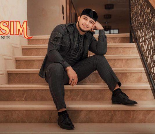 Иса Эсамбаев и Ан-Нур «Ibtasim» - премьера сингла