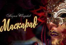 "Kazim Shidakov ""Masquerade"" - a new song!"