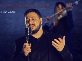 """Islam Malsuygenov presented the track """"Come back to me"""""""