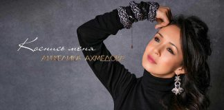 """Angelica Akhmedova's new single """"Touch Me"""" Released"""