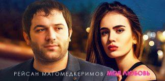 "Reisan Magomedkerimov. ""My love"""