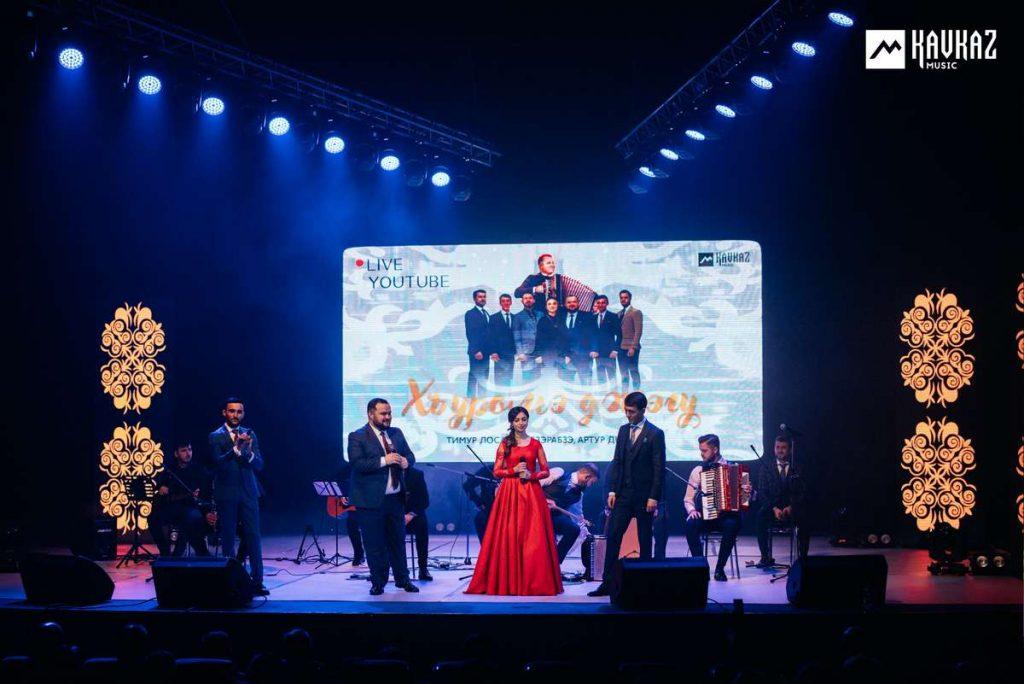 Концерт «Хъуромэ Джэгу». Прямую трансляцию мероприятия для адыгских диаспор вёл канал «Kavkaz Music»