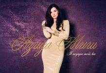 Азида Миш представила новый трек – «Я подарю тебе все»!
