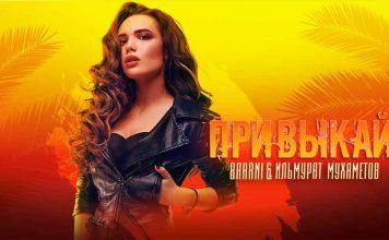 """Premiere: Baarni and Ilmurat Mukhametov - """"Get Used"""""""