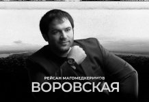 """Listen and download Reisan Magomedkerimov's song """"Thieves"""""""