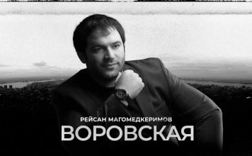 "Listen and download Reisan Magomedkerimov's song ""Thieves"""